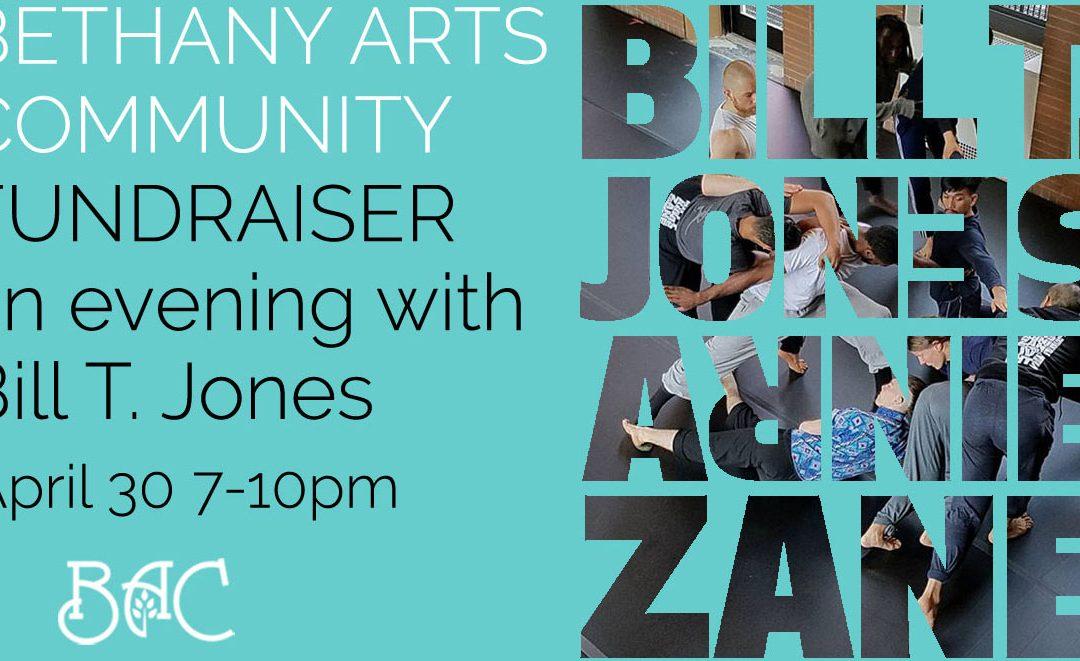 Fundraiser for the Bill T. Jones/Arnie Zane Company Residency